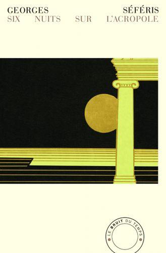 Six nuits sur l'Acropole