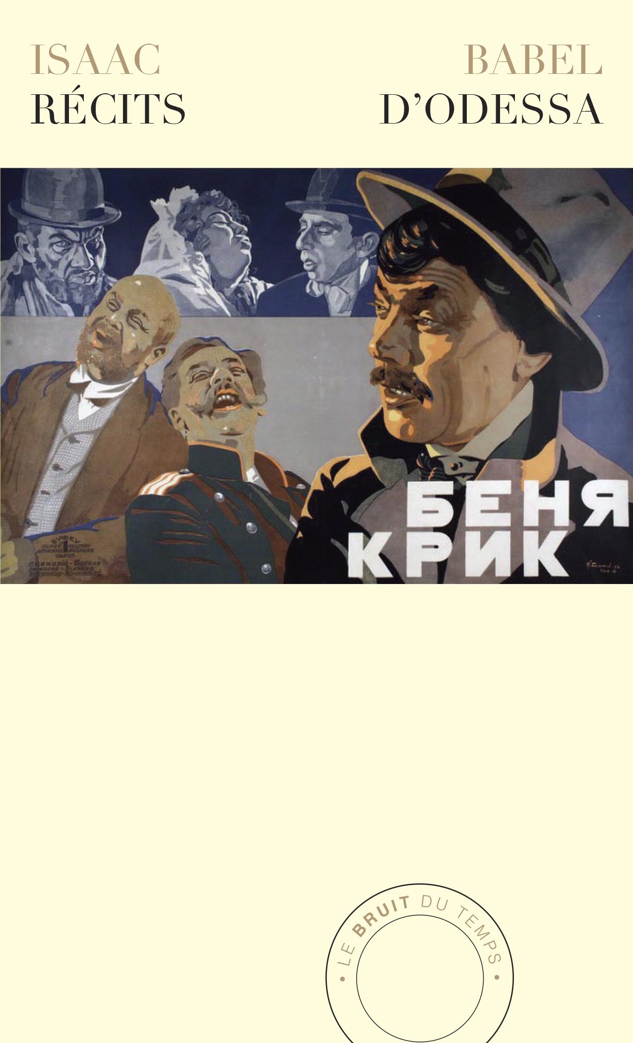 Récits d'Odessa